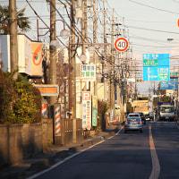 旧街道を訪ねて 東金街道・山田台(2016/1/21)(3)