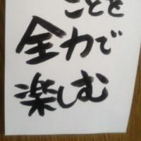 書いて、貼って、見ること