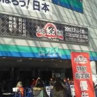 東京ドウム に行った