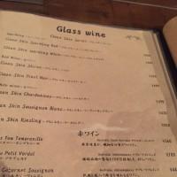 ワイン屋@西新宿