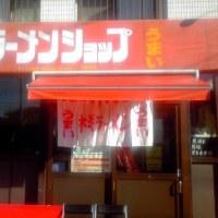 ラーメンショップ幸手 金田亭/ラーメン+モーニングサービス味付玉子 (600円)