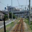 たった13分の旅(福塩線 神辺~福山)でも、井原線の車両
