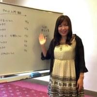 富士市でも「タロット入門講座」スタートです☆