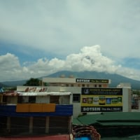 アヤラモールから見たマヨン山
