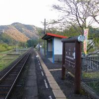 TK29伊与喜(高知県)  いよき