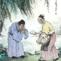 韓信の股くぐり 『史記』