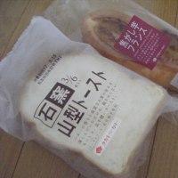 パン あれこれ