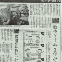 新学習指導要領3 ガッツリ英語