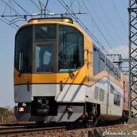 【鉄道写真】偶然撮影できた団体専用列車「楽」~近鉄特急を撮る(14)~