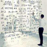 2016年・東大・京大・数学について(京大文系数学)