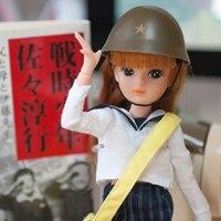 『戦時少年 佐々淳行』