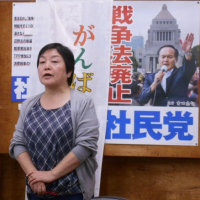 次期総選挙・埼玉13区に「池田 万佐代」さん公認