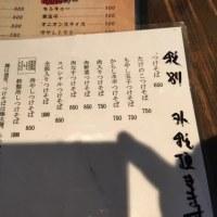 5/16(火) 本日の昼食です!