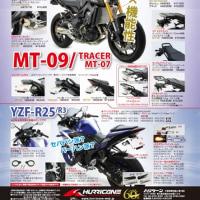 MT-09をセパハンに!YZF-R25をバーハンに!(ヤマハ・YSP大分)