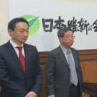 日本維新の会、生活保護受給者のギャンブルを禁止する法案を提出