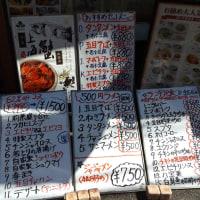 相変わらず格安の提示中山路③ 笑里寿では2500円で「北京烤鴨+フカヒレ姿煮」
