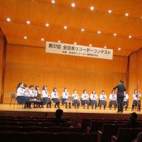 全日本リコーダーコンテストが来る26日に開催され、佐渡中学生徒も挑戦。