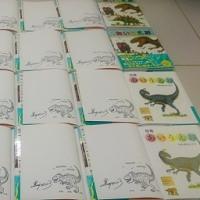 「恐竜あいうえお」サイン本