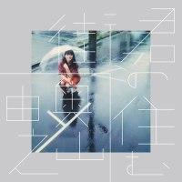 6月17日から東京・代官山 蔦屋書店で奥山由之 写真展「君の住む街」-Landscape-が開催