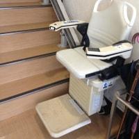椅子式階段昇降機があります