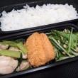 鶏ももと小松菜炒め弁当