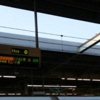 そのまま広島へ