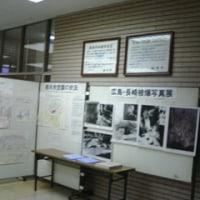 栃木市の原爆写真展