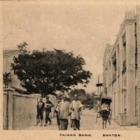 なぜ汕頭を現地語の発音「スワトウ」で呼ぶのか・・・知られざる日本との深い縁
