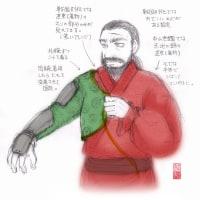 赤の錦の直垂