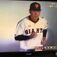 開幕戦勝利~\(^O^)/