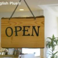自分の英語の間違いに気づける英語力をつけていこう ~ 2017年3月第4週の英語レッスンの復習(英語編)