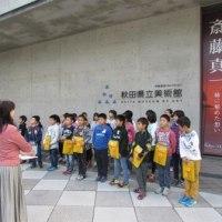 県立美術館と県立博物館へ行ってきました。
