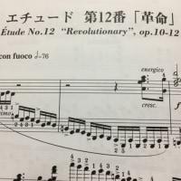 ジュニアオーケストラえひめ 松山市民会館