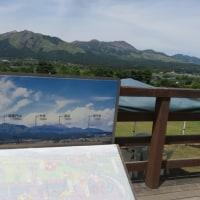 南九州 花を訪ねて 19・・・・南阿蘇