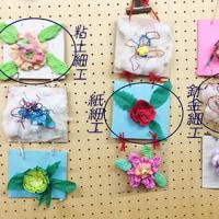 3.17⭐︎合格発表、卒業、小人の森展覧会&お別れの季節には花!