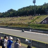 motoGP motegi round