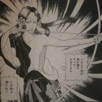 ◯ Shinzo Abe