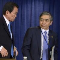 9.21日銀の総括的な検証とそのNHK報道について (小浜逸郎)