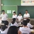 1年 校外学習の報告会