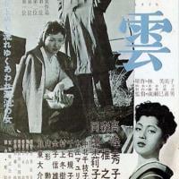 '14年10月に観た映画