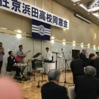 東京でリフレッシュ そして経済学への誤解
