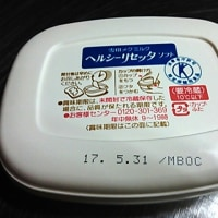 モラタメ☆雪印メグミルク ヘルシーリセッタ ソフト