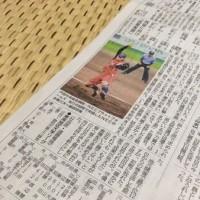 日本リーグ静岡大会が無事終了