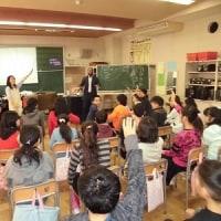 外国語活動 5年生