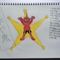 楽笑オリジナル妖怪日記37回目投稿