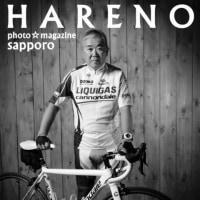 札幌 サイクリスト撮影 COOLにね♬