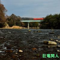 北関東ヨンマル哀歌 荒川を渡る