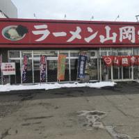 17杯目 山岡家 釧路店