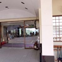 プーさん 長野県糸魚川市 笹倉温泉 龍雲荘に行ったんだよおおう その2