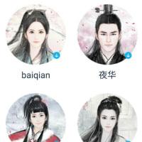 ジェジュンがInstagramで使った「Pitu」アプリ